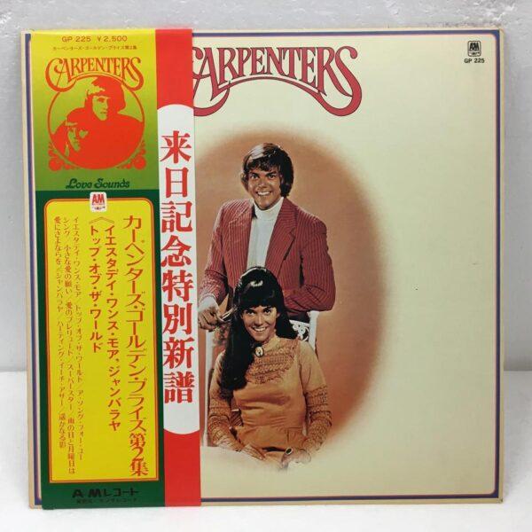 Carpenters disk image